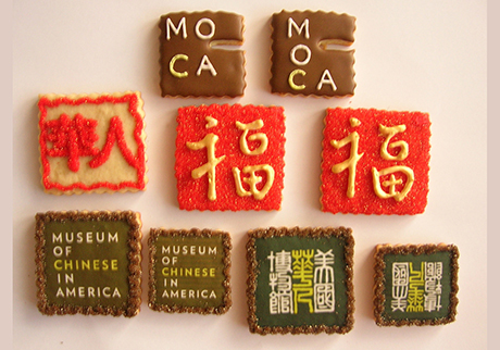 Chinese Museum Cookies